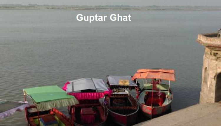 Ayodhya Saryu River, Guptar Ghat, Kanak Bhawan, hanuman Garhi Mandir