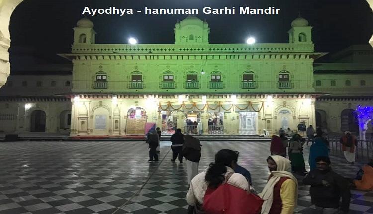 Ayodhya Lucknow Imam Bara