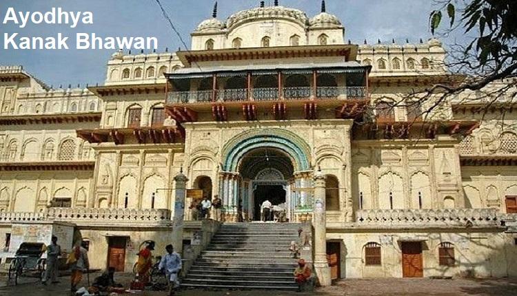 Ayodhya kanak Bhawan