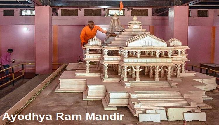 Ayodhya Lucknow Ram Mandir