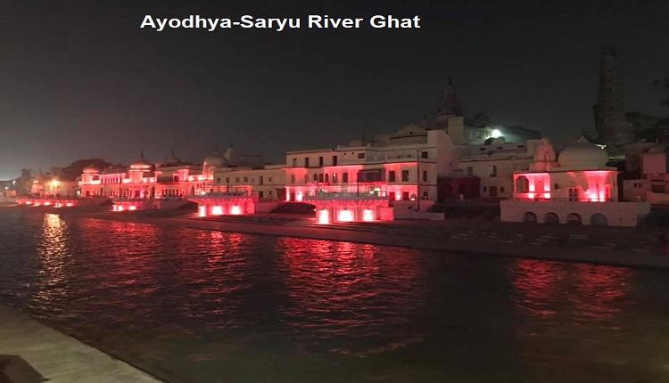 Ayodhya saryu River front
