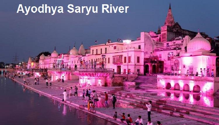 Ayodhya Saryu River