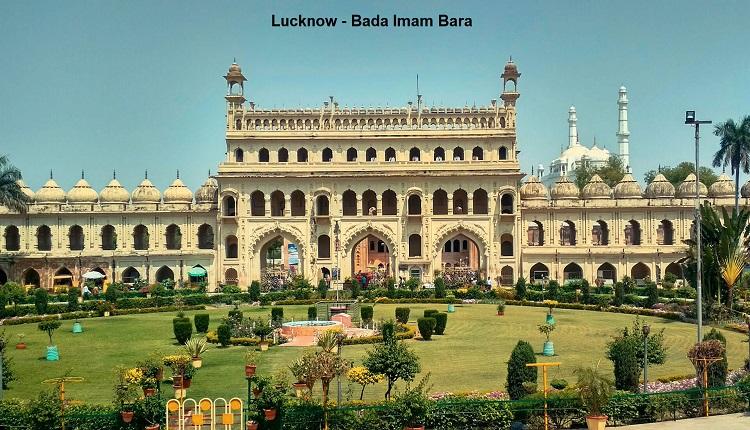 Lucknow Bada Imam Bara, British Residency